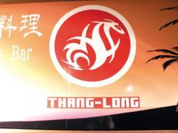アジアン酒バー THANG-LONG(タンロン)