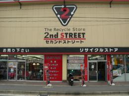 2nd STREET(セカンドストリート)豊明店
