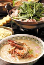 九州酒菜厨房 信天翁(あほうどり) 岡崎店
