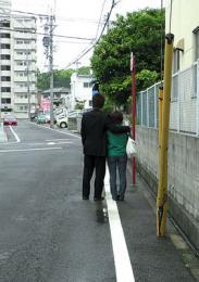 名古屋総合探偵事務所