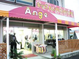 キッズ&レディースカジュアル Ange