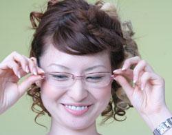 メガネプロショップ メガネのナイトウ