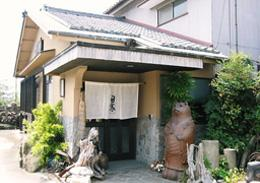 牡蠣料理店 田家(たや)