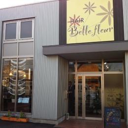 Belle fleur (ベル フルール)