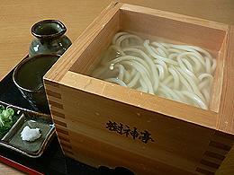 麺食彩 樹神亭(こだまてい)
