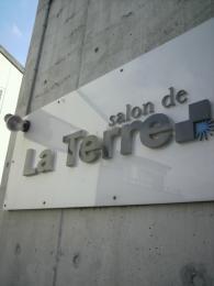 Salon de La Terre(サロン  ド  ラテール)