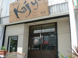 Kitchen Kajyo(キッチン カジョ)