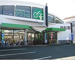サイクルディーラー クワトロ 豊川店