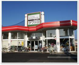 サイクルディーラー クワトロ 豊田店