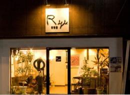 美容室Ryu
