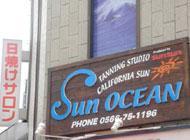 SUN OCEAN(サンオーシャン) 安城店