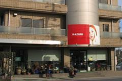 SALON DE KAZUMI 若林店