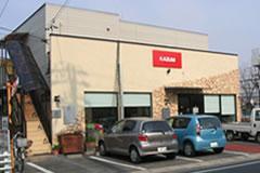 SALON DE KAZUMI 八橋店