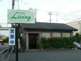 Cafe Living(リビング)