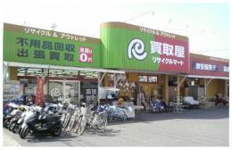 リサイクルマート 西尾店
