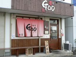 麺屋GOO