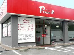 ヘアーサロン Peace(ピース)