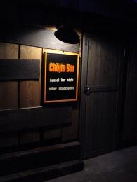 Chojin Bar