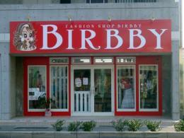 激安ブティック Birbby(バービー)安城店