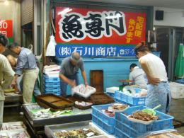 鮮魚・加工品通販 (株)石川商店