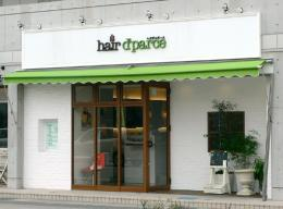 hair d'parce(ディパース)