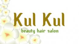 beauty hair salon KUL KUL 〜クルクル〜
