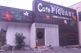 cafe PIQUANT