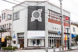 La Himawari