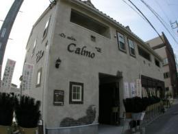 O2 salon Calmo