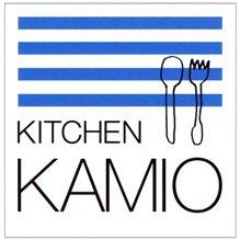 KITCHEN KAMIO