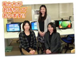 富士通オープンカレッジ東岡崎駅前校