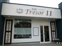 美容室 Tresor 11(トレゾア)