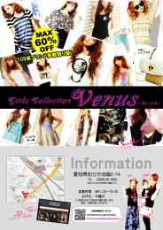 Girls Collection Venus
