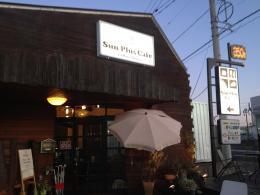 Sun Plus Cafe