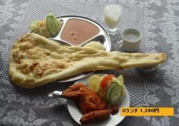 ネパール&インドレストラン NEW KAMAL