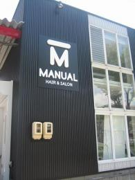 MANUAL HAIR&SALON