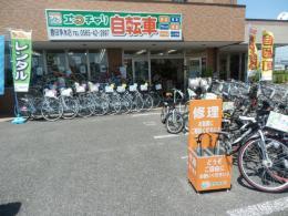 エコチャリ豊田浄水店