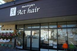 Act hair大府