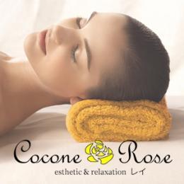 Cocone Rose レイ (ココネローズレイ)