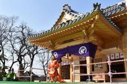平坂熊野神社
