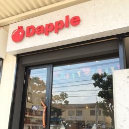 iPhone修理・買取販売・格安SIMのDapple豊田店