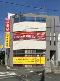 iPhone修理・買取SHIELD岡崎店