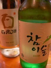 韓国家庭料理 こやん