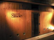 Smoky(スモーキー)