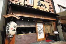 炭火焼・焼鳥 鳥八(東岡崎店)