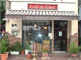 Cafe de Chef(カフェ・ド・シェフ)