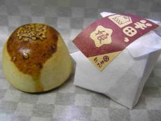お菓子司 若松軒