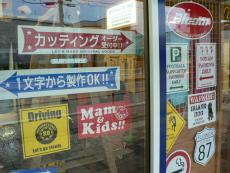 sign shop Bloom