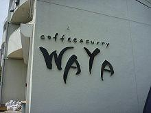 coffee&curry WAYA