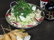 串ともつ鍋 えびす